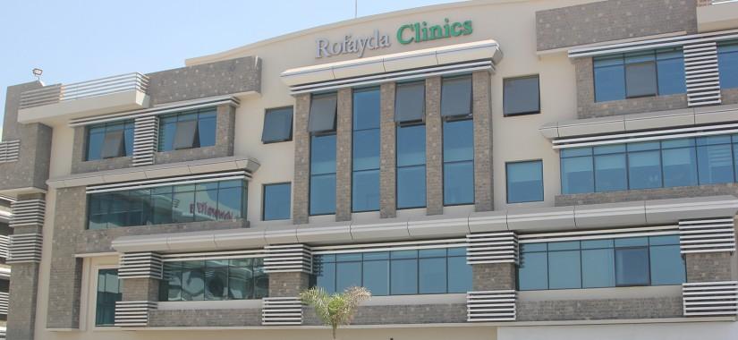 Rofayda Clinics Building